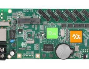 Huidu High performance strip video screen controller D20