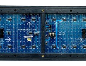 P10DIP outdoor LED module tricolor 320X160 front side