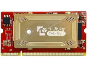 Colorlight i6 Receiving Card