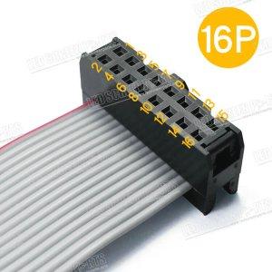 16PIN LED Display Modules Flat Ribbon Signal Cable Data Cable-1