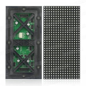 P7-DQ4S-32X160-B P7 Outdoor LED Module P7-DQ4S-32X160-B