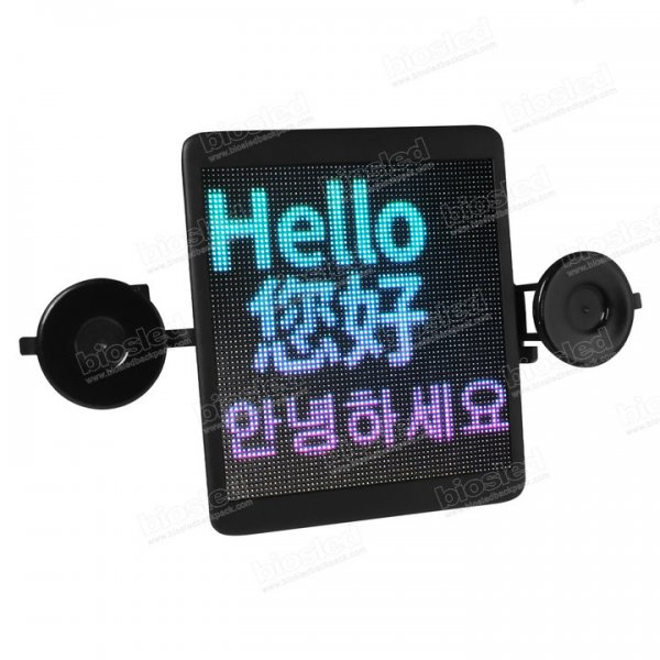 Interactive LED Car Display